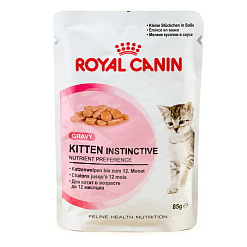 Royal Canin Киттен Инстинктив соус, 85 г